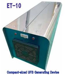 Thiết bị sinh UFB ET-10