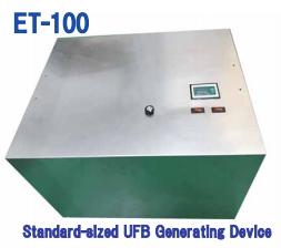 Thiết bị sinh UFB ET-100