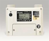Đồng hồ đo khí thông minh hàng đầu với đơn vị đo siêu âm